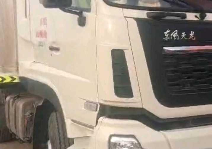 东风其他车系 挂车  2020年09月