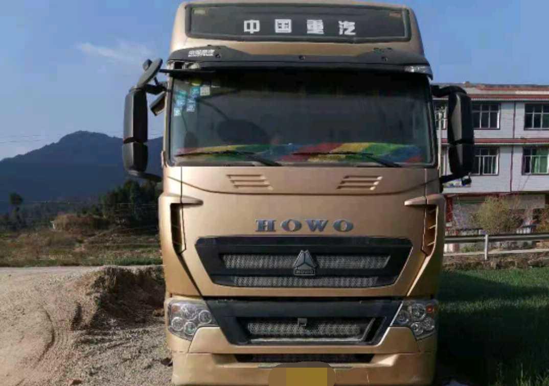 中国重汽其他车系 挂车  2018年01月