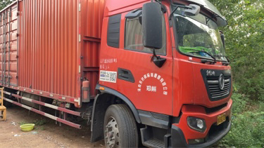东风天锦 载货车  245匹 2020年05月 4x2