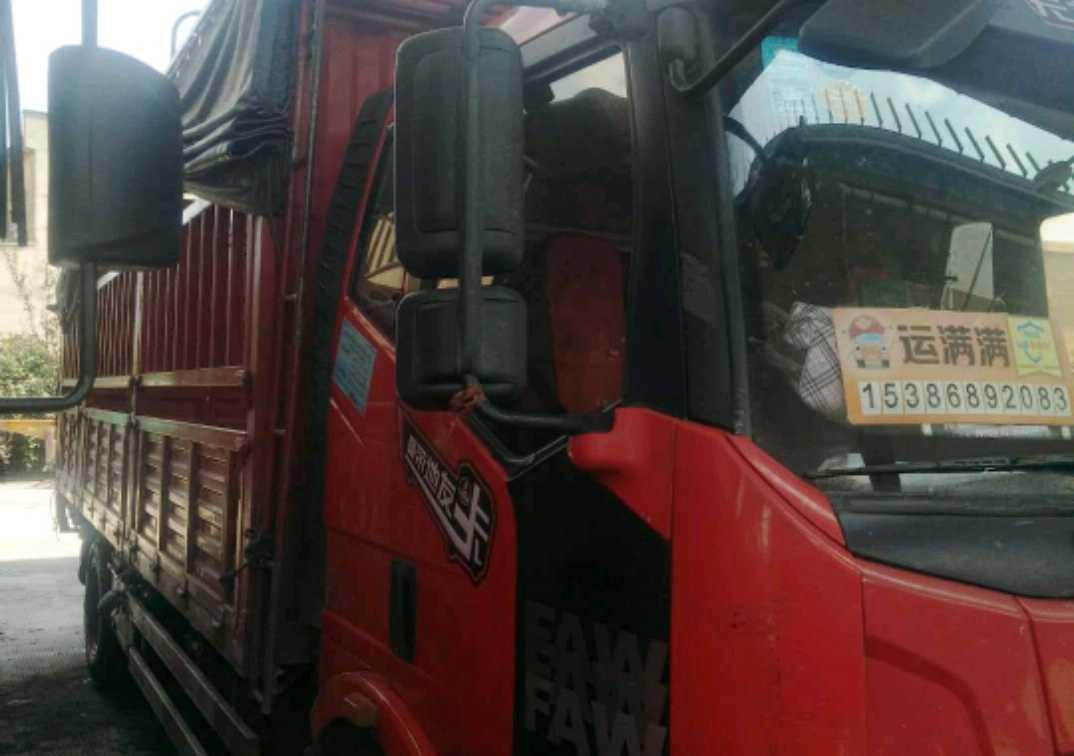 一汽解放J6 载货车  160匹 2014年05月 4x2