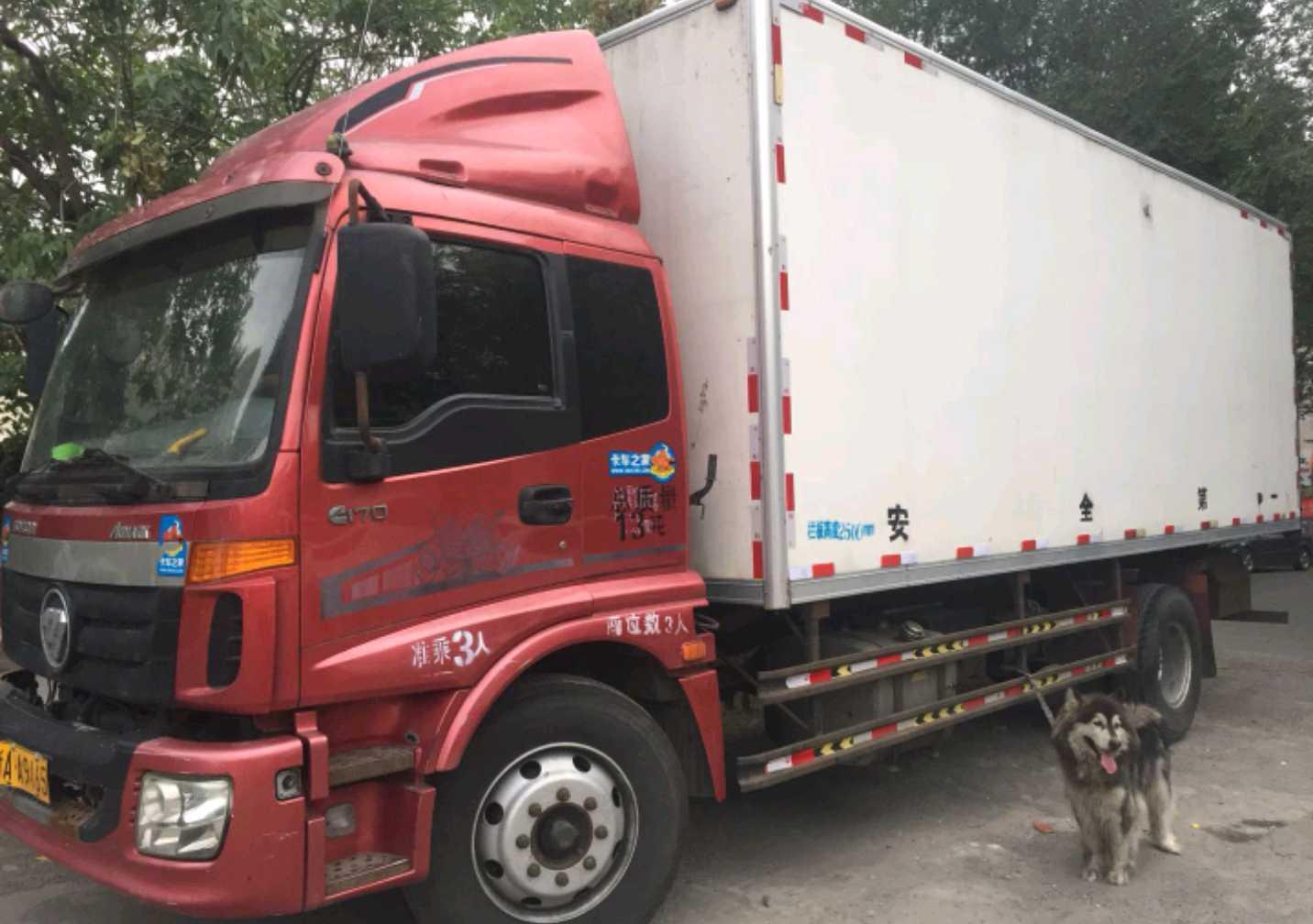 福田欧曼其他车系 载货车  170匹 2014年08月 4x2
