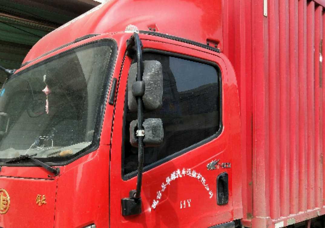 青岛解放其他车系 载货车  130匹 2015年09月 4x2