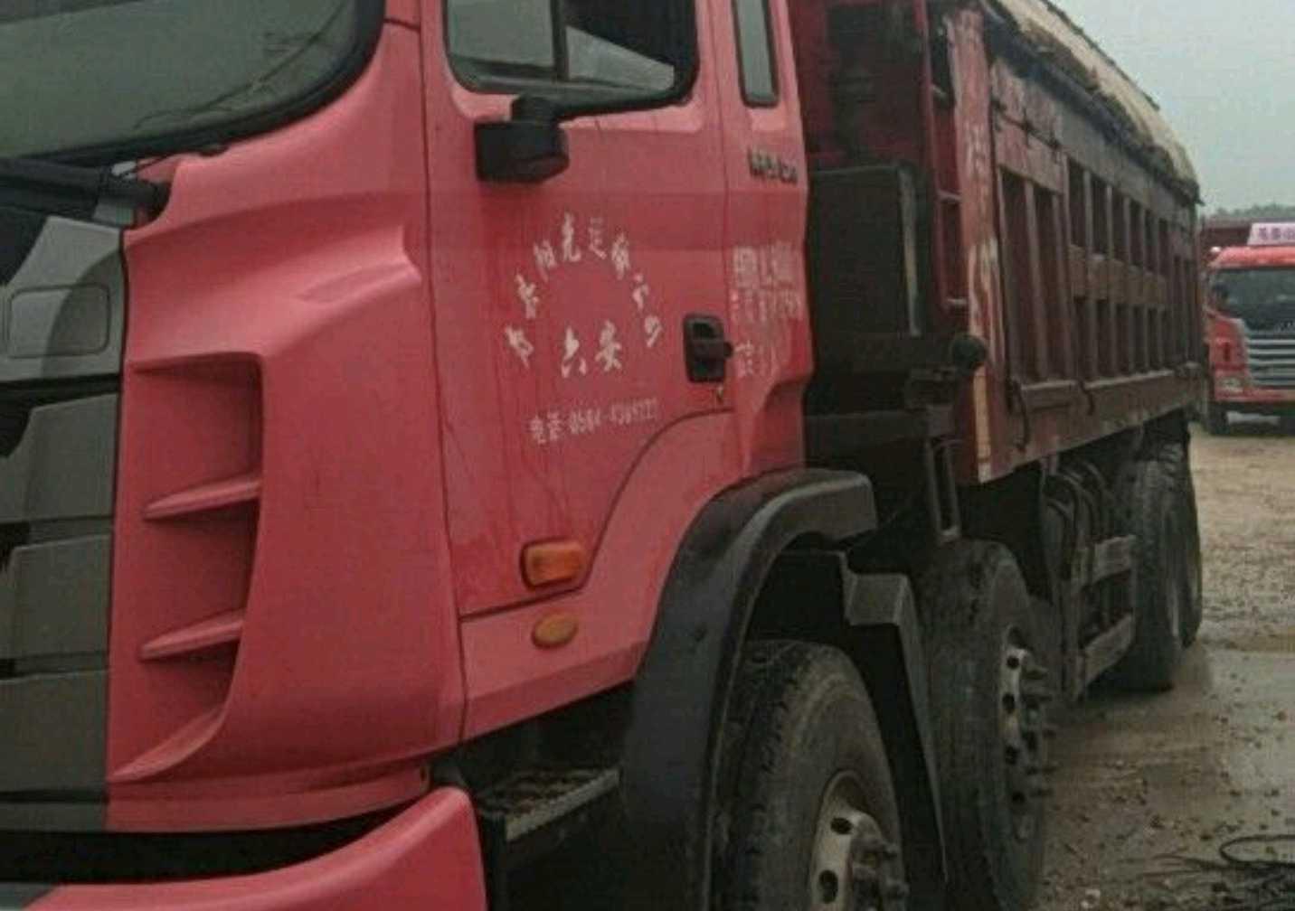 江淮格尔发格尔发A3L 自卸车  260匹 2012年08月 8x4