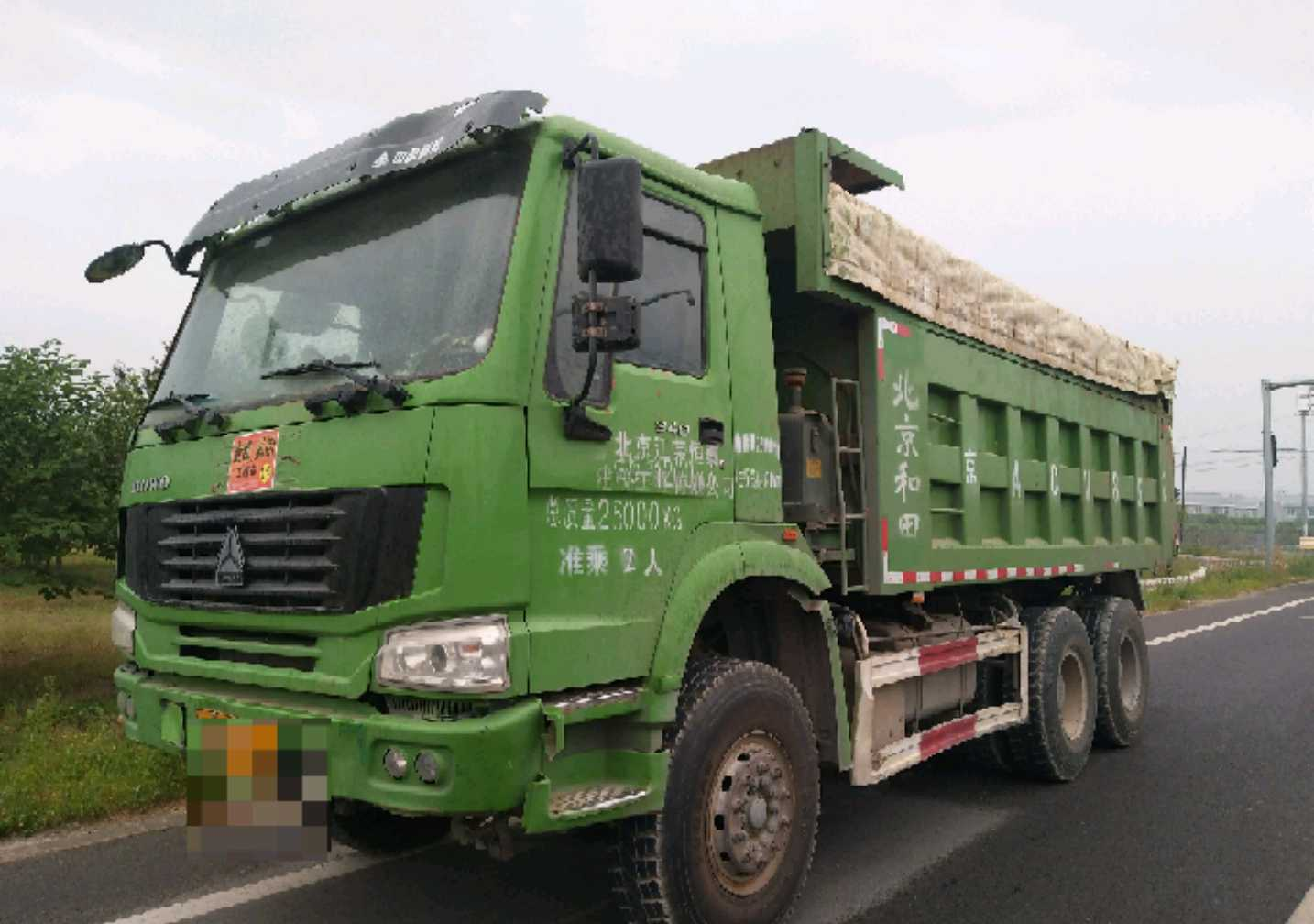 中国重汽HOWO 自卸车  340匹 2013年05月 6x4