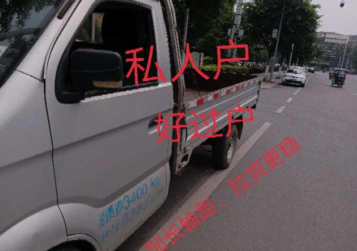 长安跨越王 载货车  90匹 2013年10月 4x2