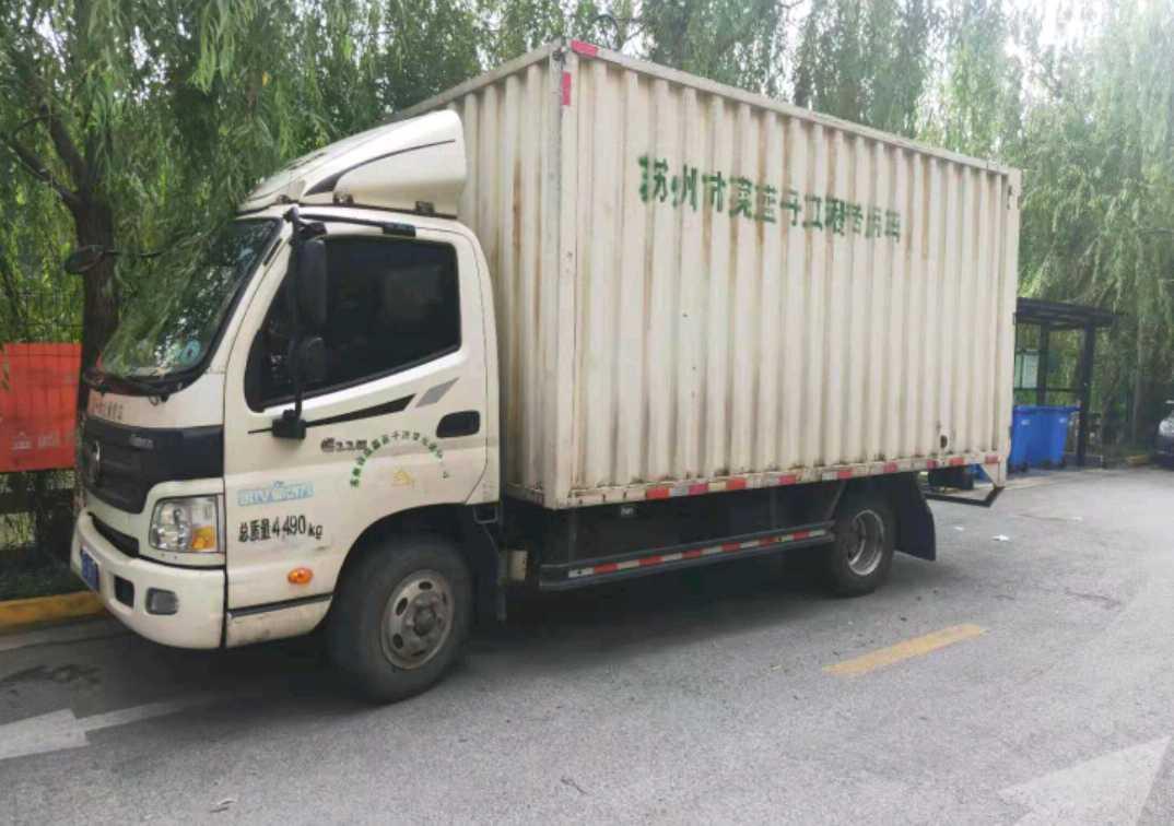 福田歐曼其他車系 載貨車  150匹 2015年12月 4x2