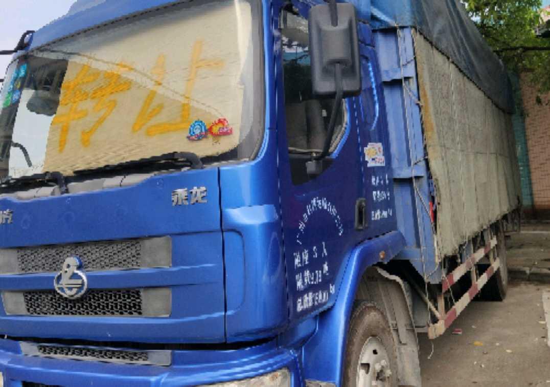 東風乘龍 載貨車  160匹 2015年05月 4x2