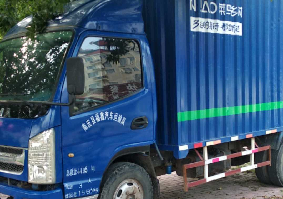 #其他品牌 載貨車  87匹 2014年07月 4x2