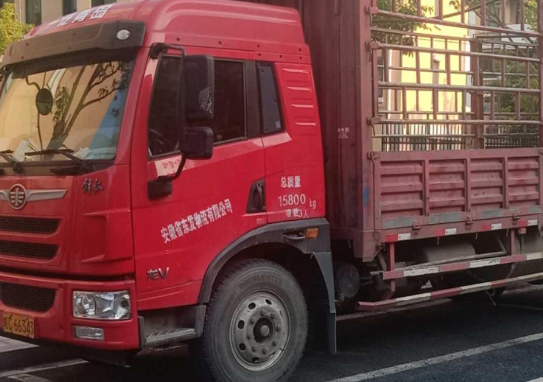 青岛解放龙V 载货车  160匹 2015年08月 4x2