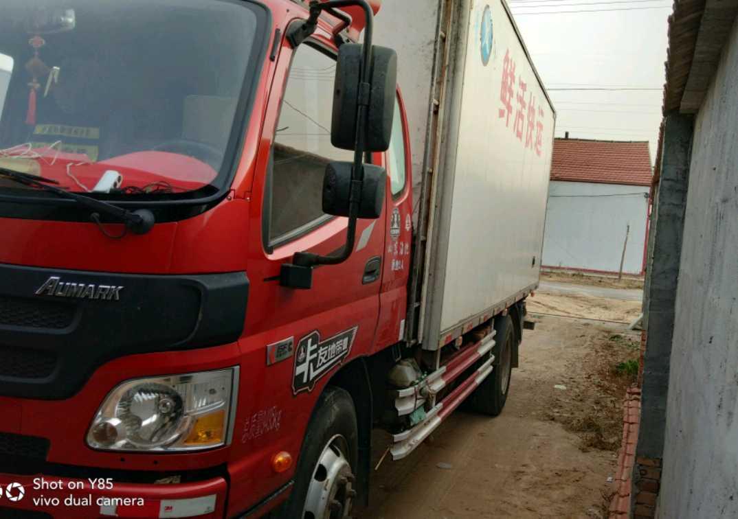 #其他品牌 载货车  156匹 2016年05月 4x2