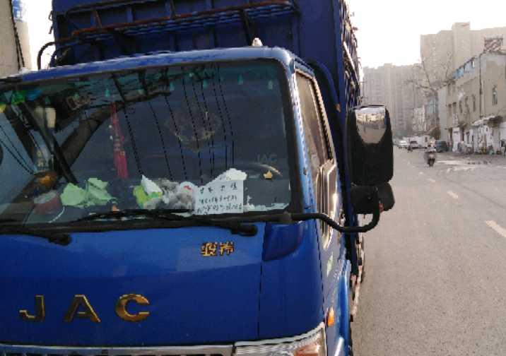江淮其他車系 載貨車  120匹 2015年12月 4x2