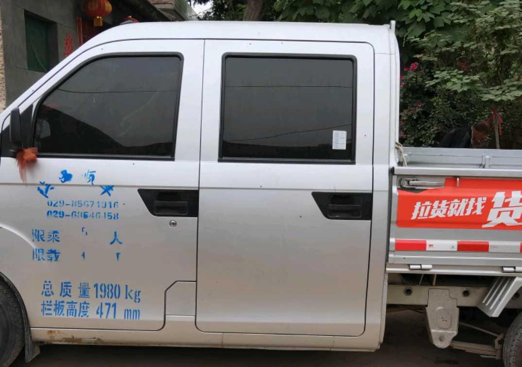 開瑞優勁 載貨車  80匹 2015年05月 4x2