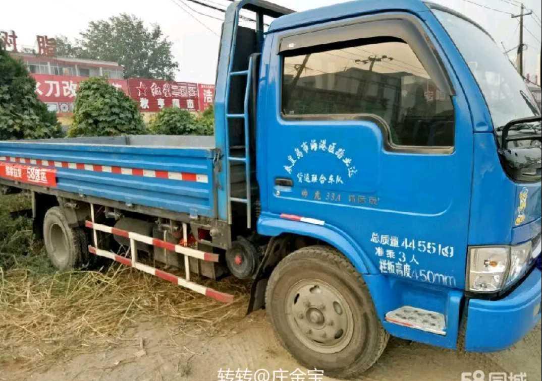 南京依維柯躍進 載貨車  110匹 2012年02月 4x2