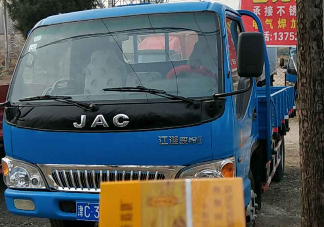 江淮其他車系 載貨車  115匹 2013年12月 4x2