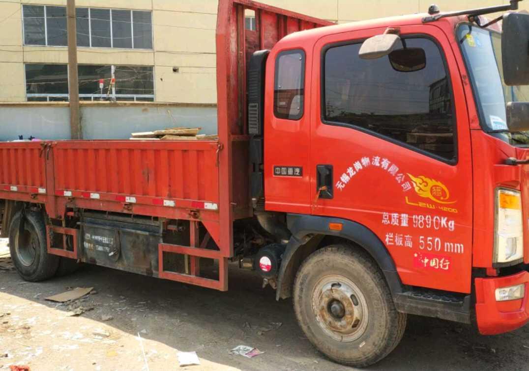 中國重汽HOWO 載貨車  140匹 2016年05月 4x2