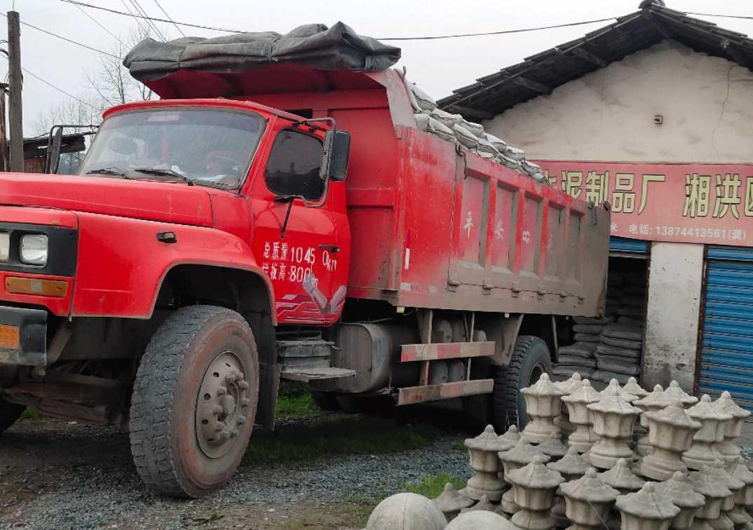 東風龍卡開山王 自卸車  240匹 2012年04月 4x2