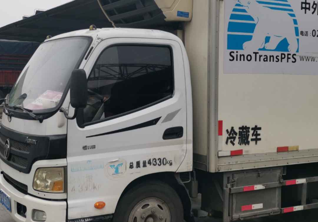 北汽福田瑞沃 冷藏车  118匹 2015年04月 4x2