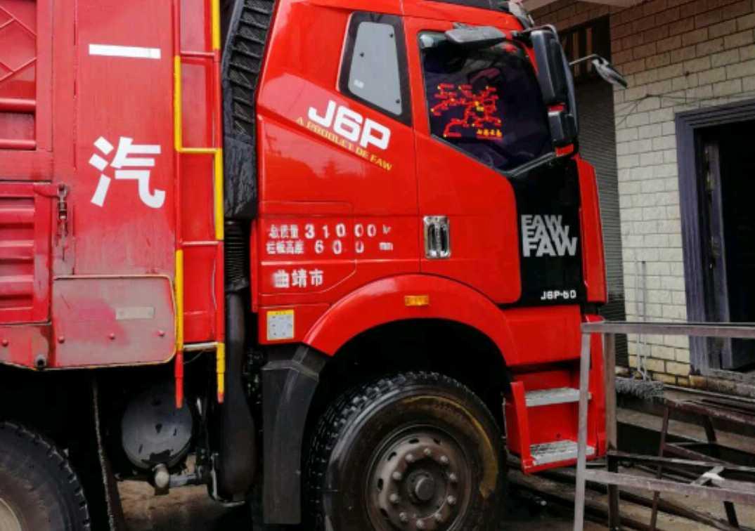 一汽解放J6P重卡 載貨車  500匹 2019年04月 8x4