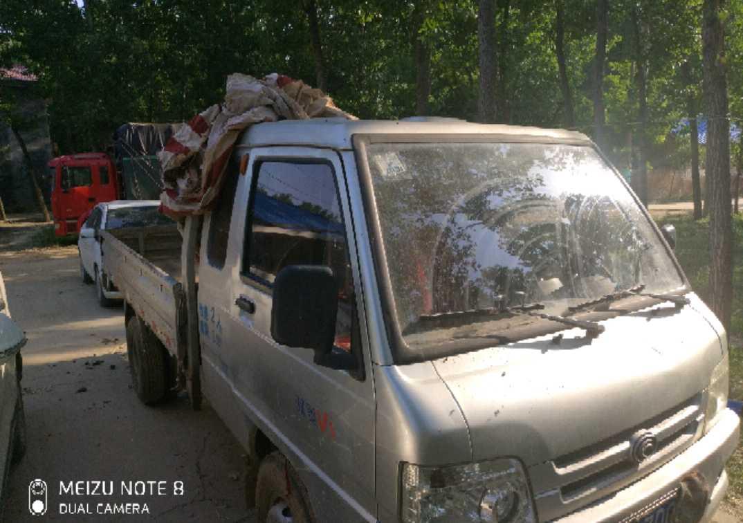 #其他品牌 載貨車  60匹 2013年08月 4x2