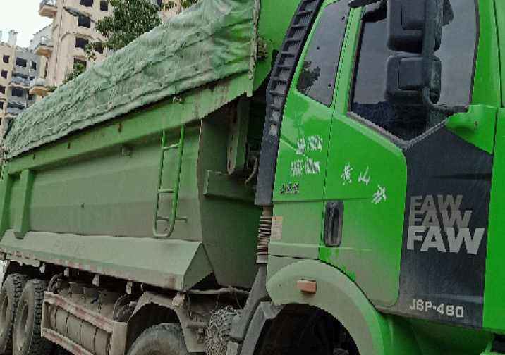 青岛解放JH6 自卸车  460匹 2019年04月 8x4