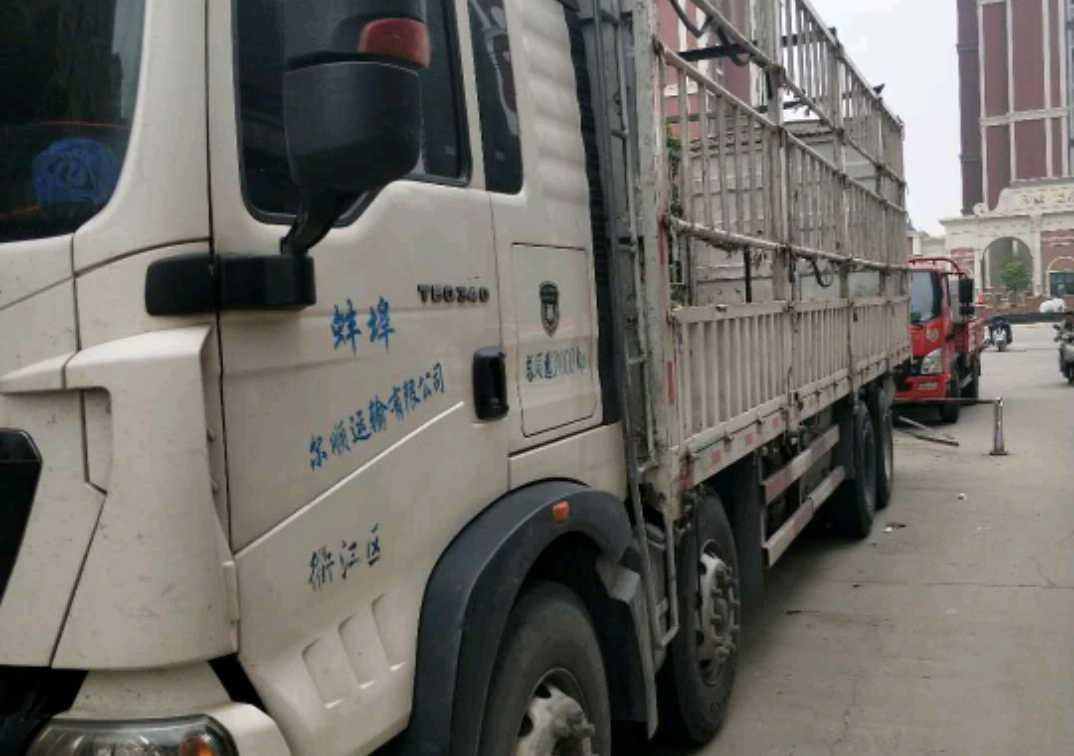 中國重汽豪瀚J5G中卡 載貨車  350匹 2015年06月 8x4