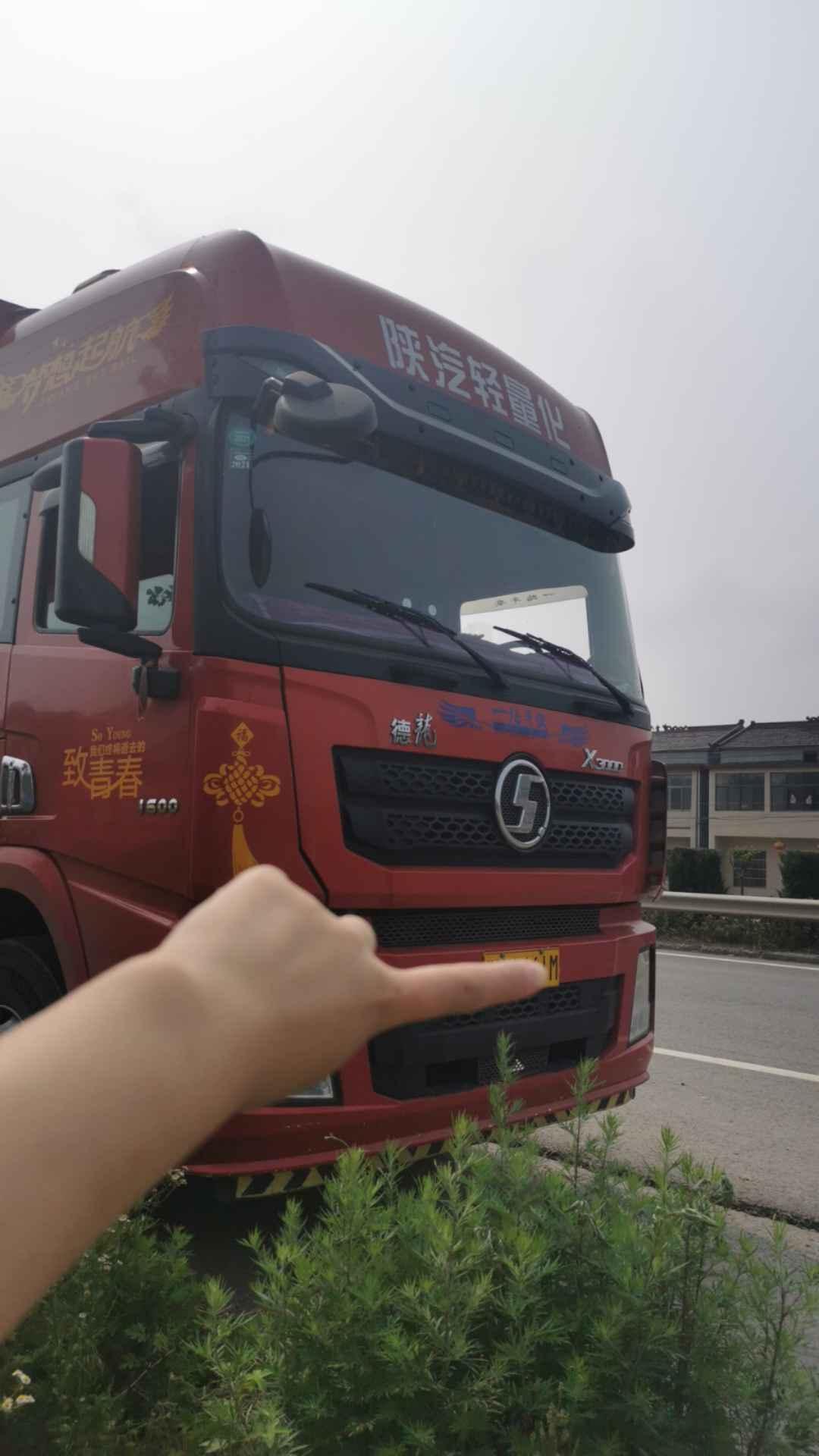陜汽德龍X3000 載貨車  375匹 2018年05月 4x2