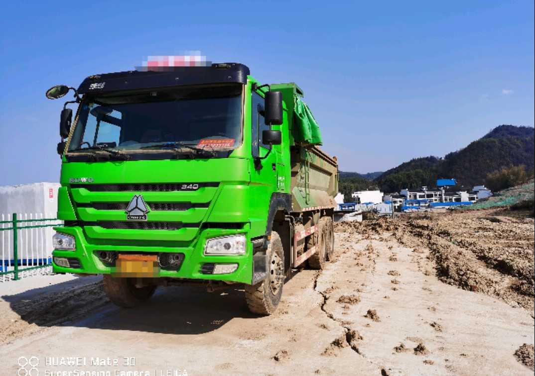 中國重汽HOWO 自卸車  340匹 2017年04月 6x4
