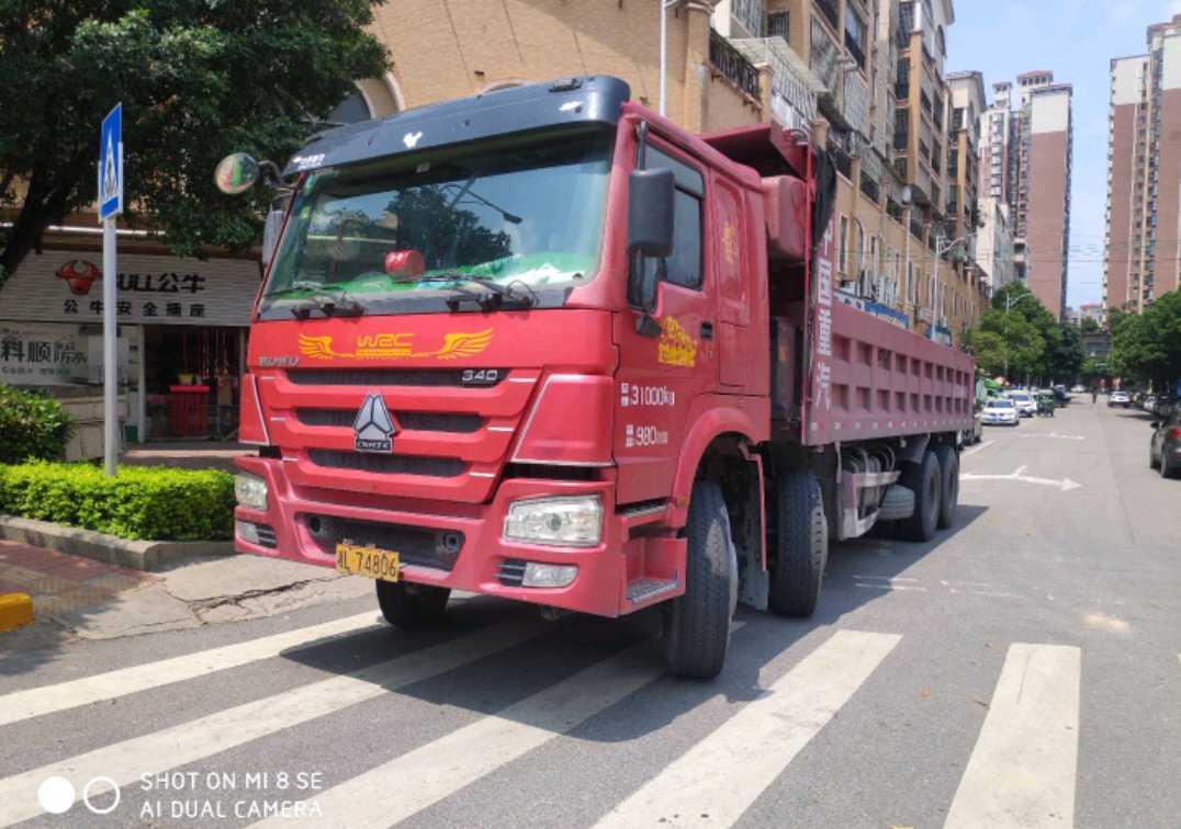 中国重汽HOWO 自卸车  380匹 2014年11月 8x4