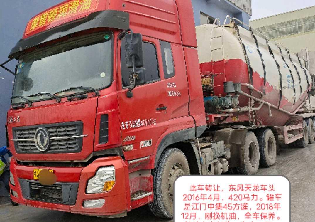 東風天龍 牽引車  412匹 2016年04月 4x2