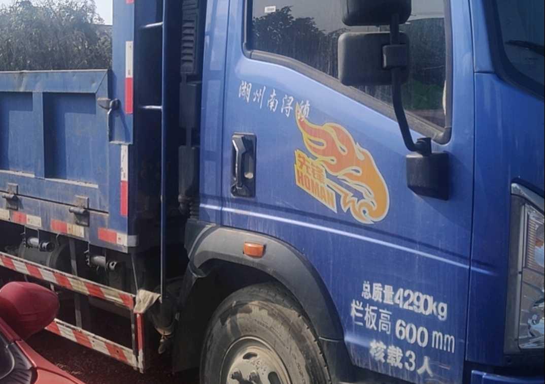 中国重汽豪曼 自卸车  130匹 2019年08月 4x2