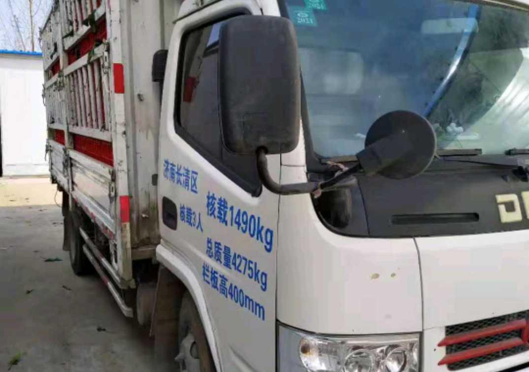 东风龙卡 载货车  300匹 2016年04月 6x4