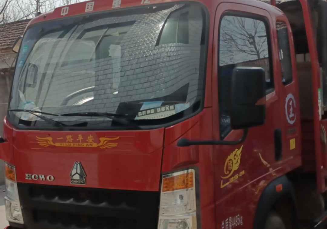 中国重汽悍将 载货车  120匹 2020年04月 4x2