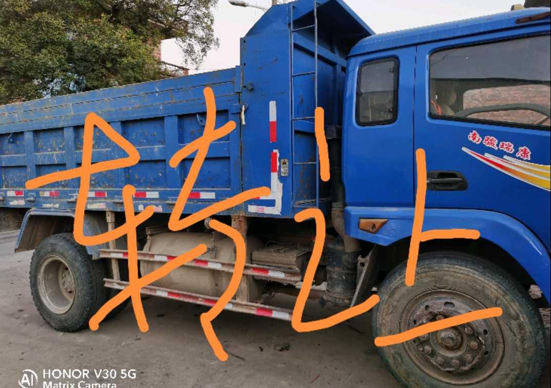 南骏瑞康 自卸车  130匹 2013年09月 4x2