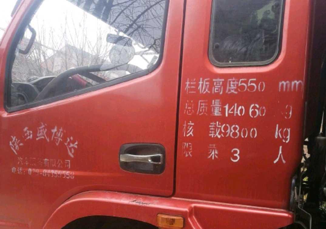 东风其他车系 载货车  160匹 2013年07月 4x2