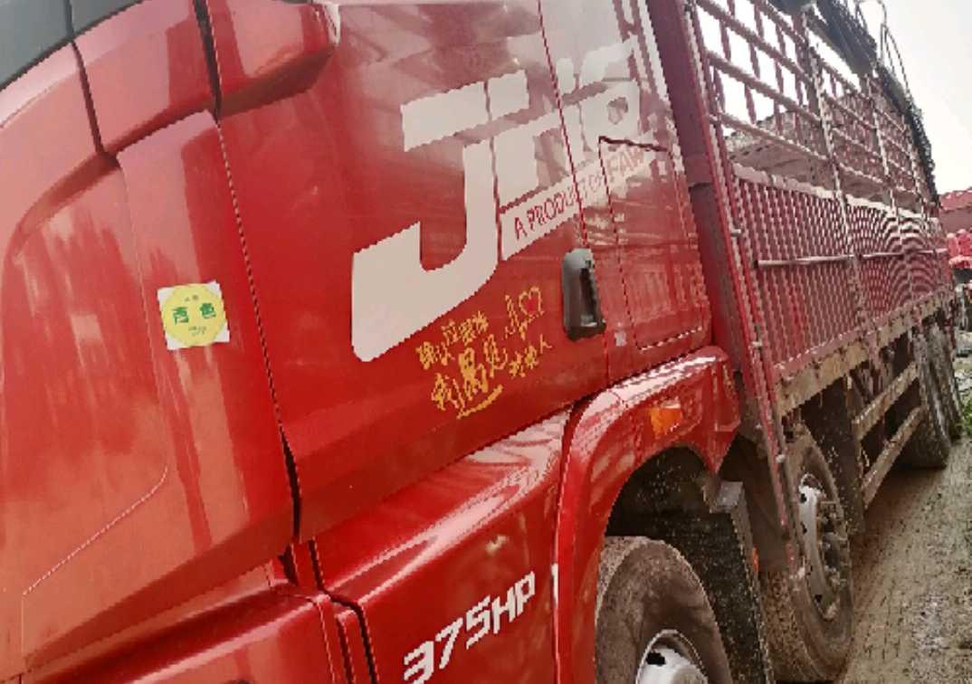青岛解放JH6 载货车  420匹 2019年06月 8x4