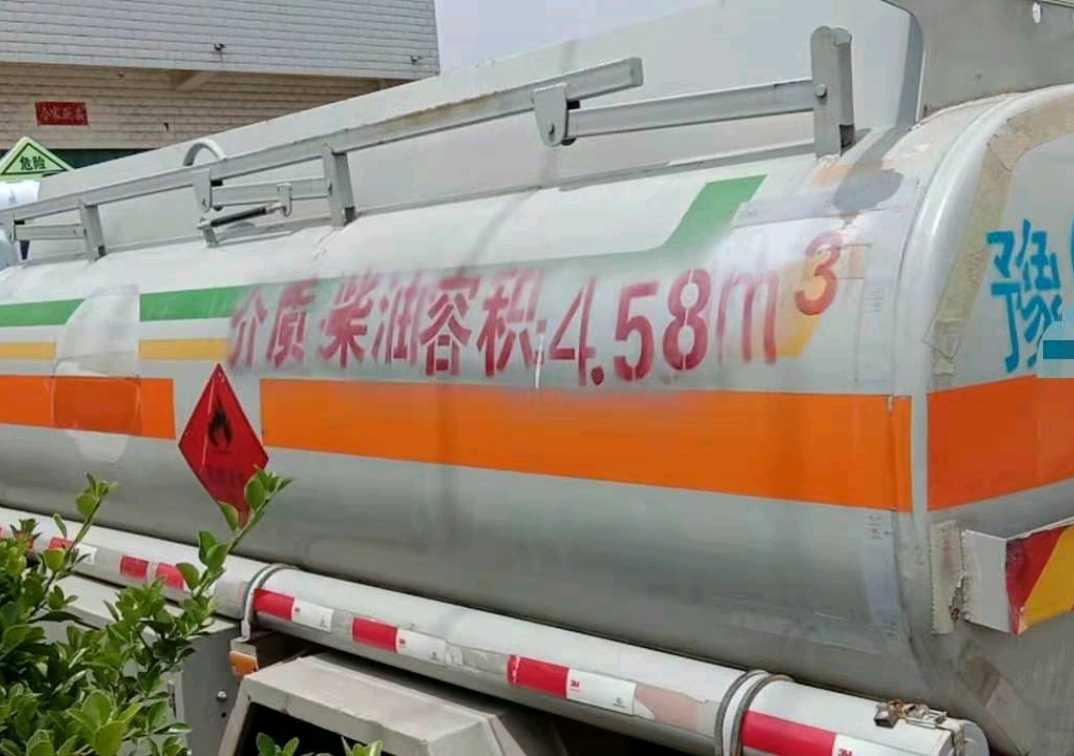 东风其他车系 油罐车  110匹 2017年12月 4x2