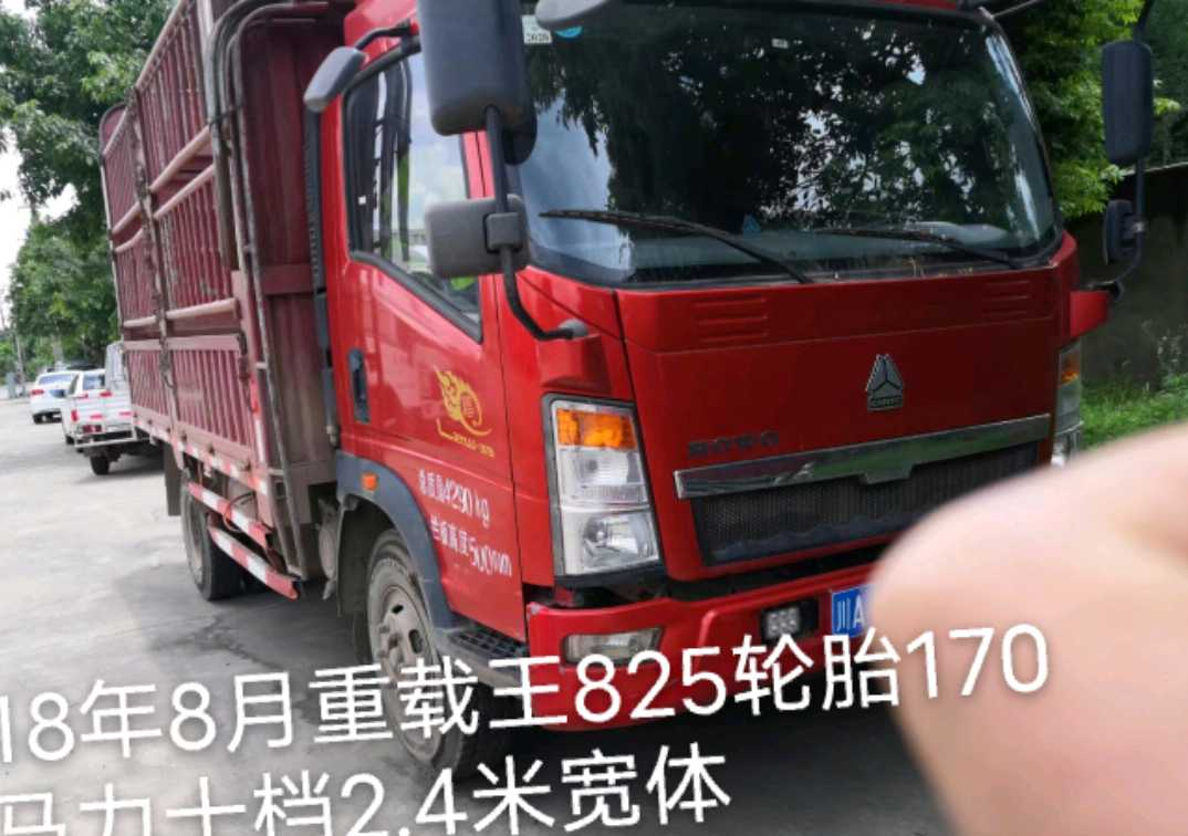 北汽福田其他车系 载货车  143匹 2018年06月 4x2