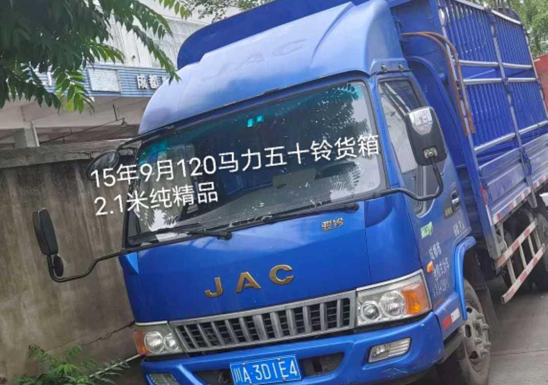 江淮其他车系 载货车  120匹 2013年12月 4x2