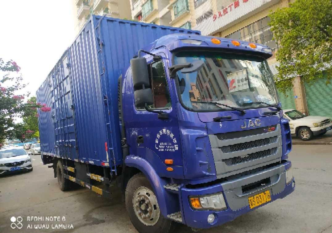 江淮格尔发K5L中卡 载货车  160匹 2015年10月 4x2