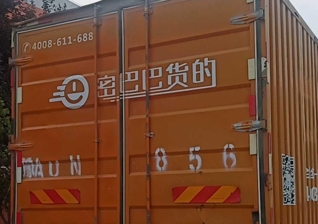 江淮其他车系 载货车  156匹 2017年12月 4x2