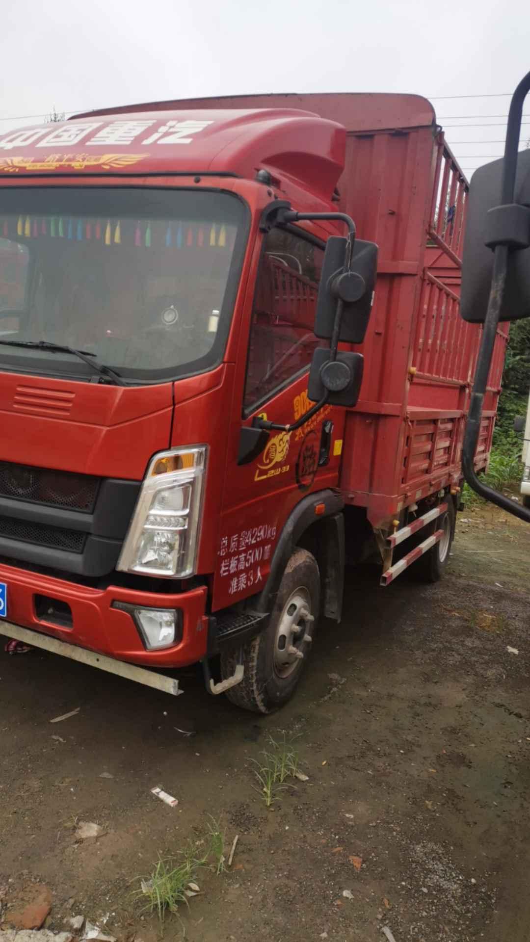 中国重汽HOWO 载货车  170匹 2020年01月 6x6