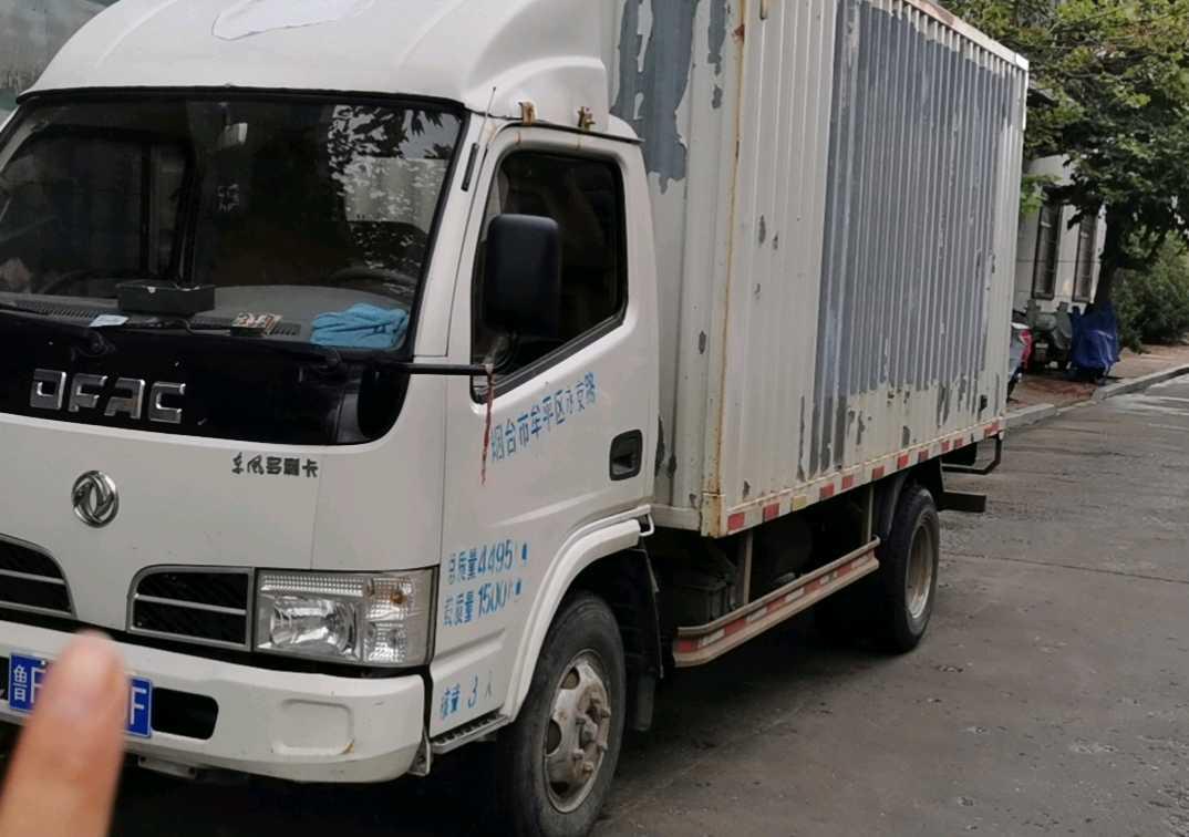 东风其他车系 载货车  117匹 2016年12月 4x2
