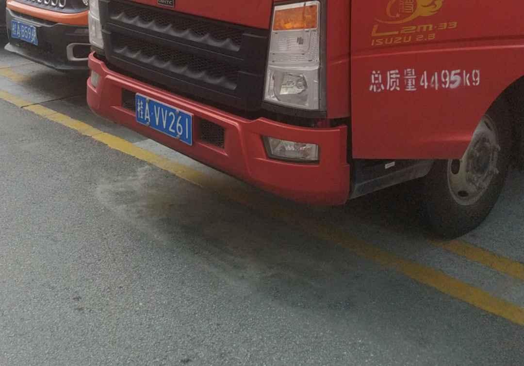 中国重汽其他车系 载货车  156匹 2020年04月 4x2