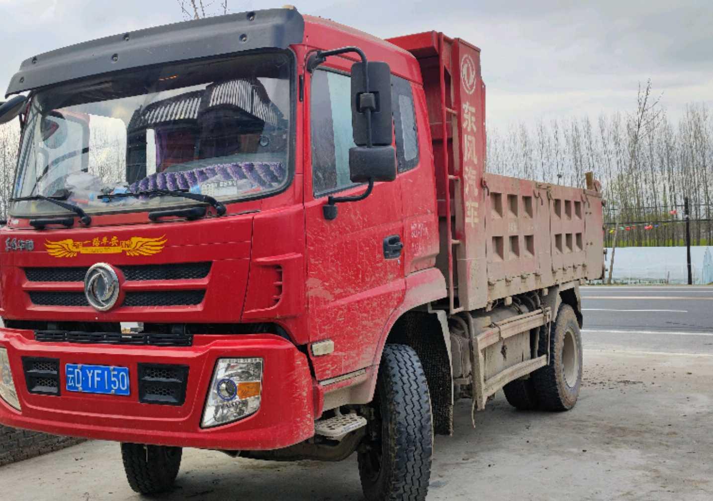 东风东风特商 自卸车  160匹 2019年03月 4x2