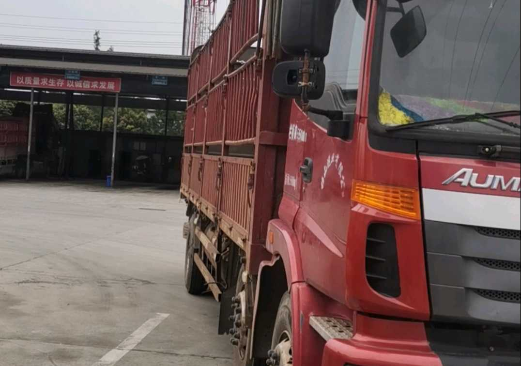 福田欧曼ETX 载货车  245匹 2017年09月 6x2