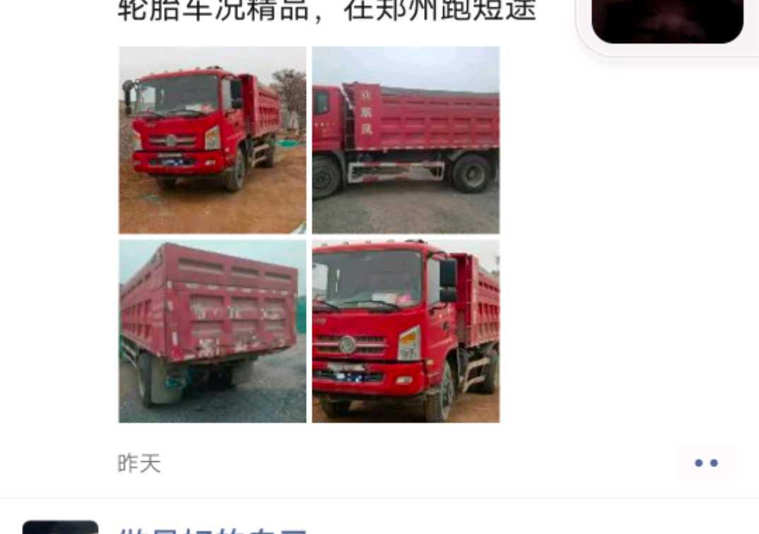 东风其他车系 载货车  160匹 2019年04月 4x2
