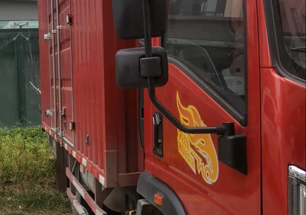 中国重汽豪曼 载货车  150匹 2021年04月 4x2
