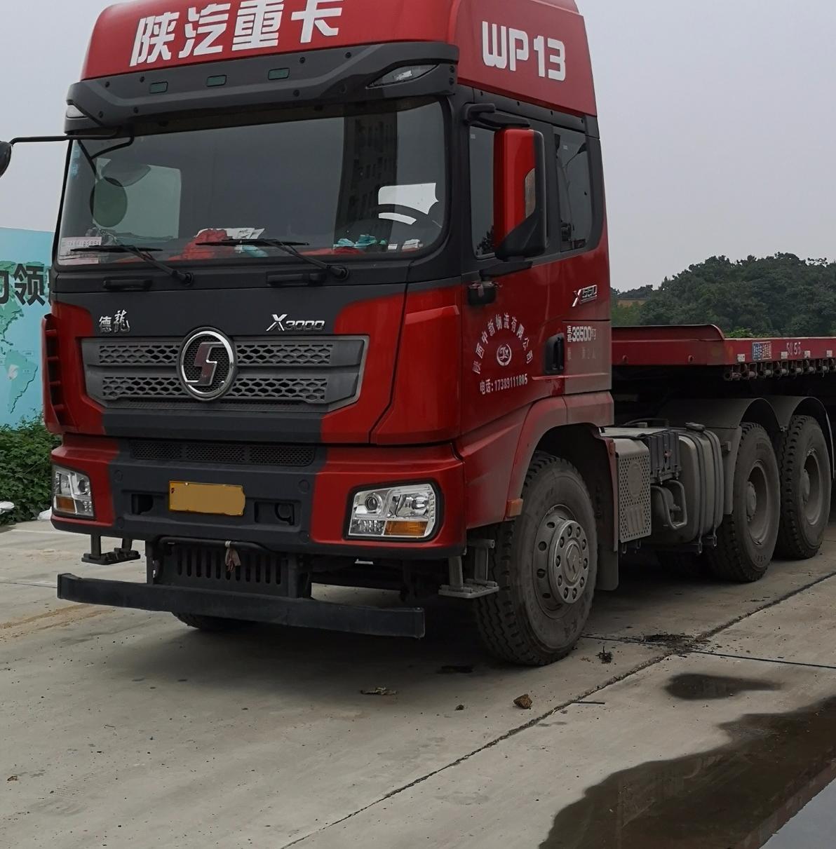 陕汽德龙X3000 牵引车  550匹 2017年11月 6x4