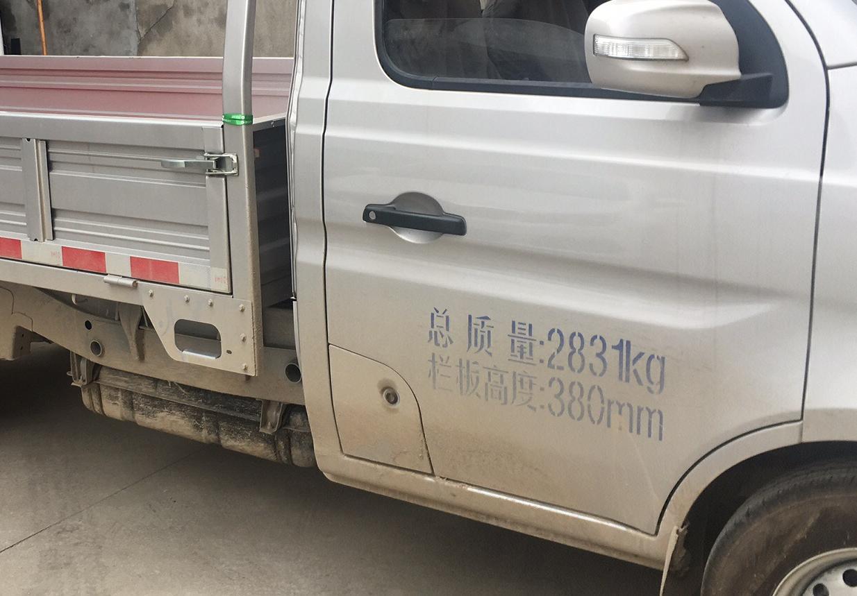 長安新豹 載貨車  112匹 2019年05月 4x2