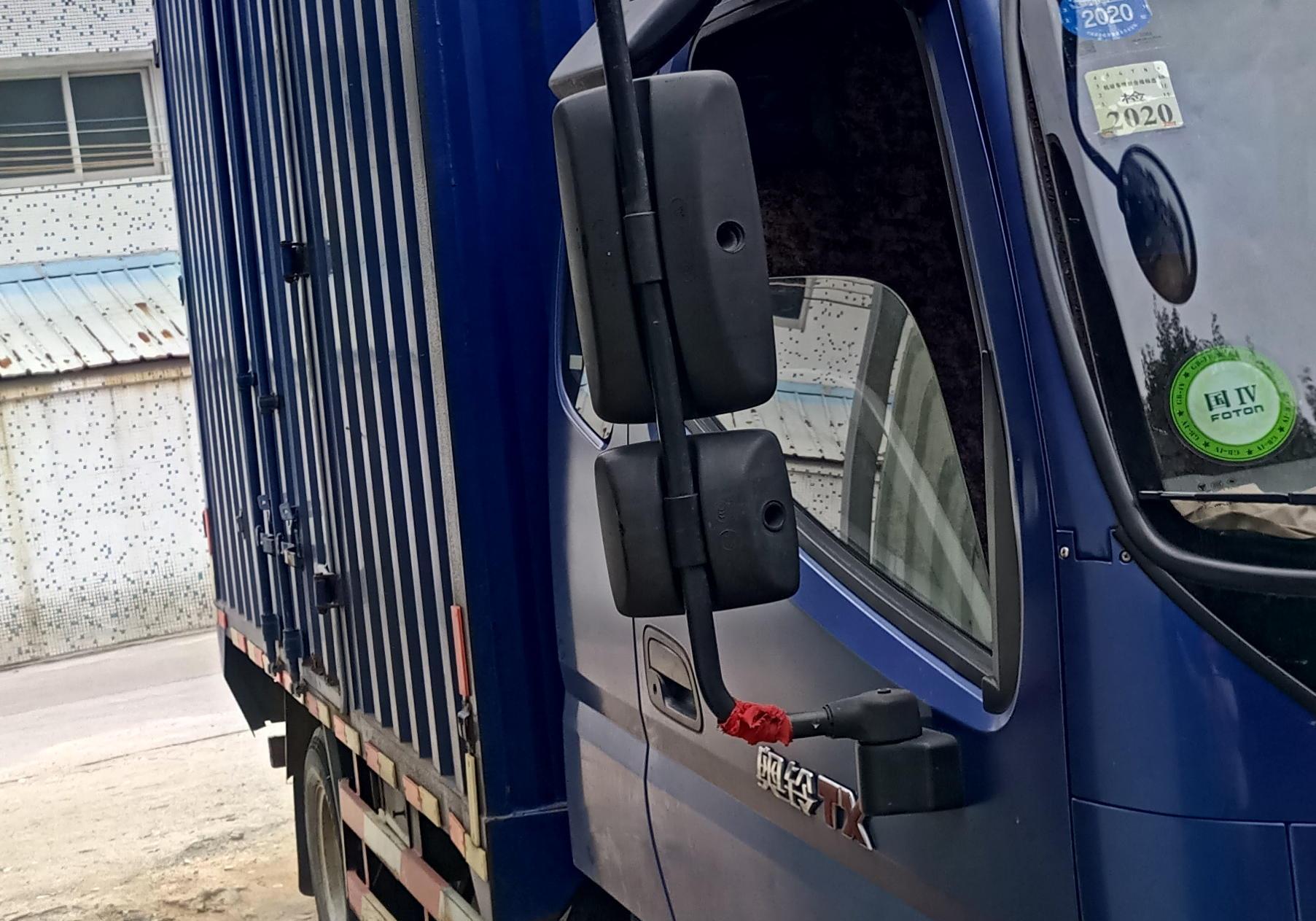 #其他品牌 載貨車  110匹 2016年04月 4x2